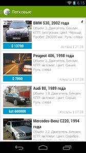 AUTO.kz