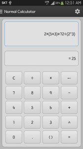 ClevCalc - Calculator