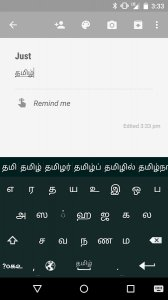 Just Tamil Keyboard