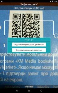 KM Media Bookshelf