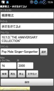 MP3 Tag Editor Free