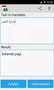 Indonesian Arabic Translator