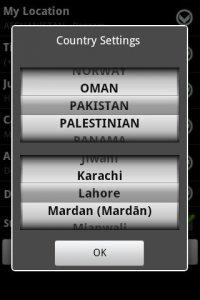 Prayer Time & Qibla (Widget)