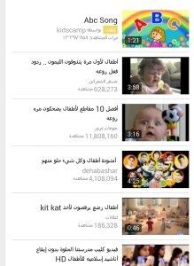 Video Downloader4