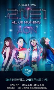 2NE1 AON LINE Launcher theme