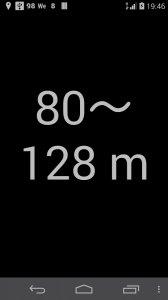 GPS Altitude Meter (m)