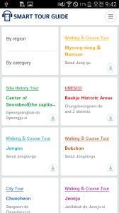 Smart Tour Guide