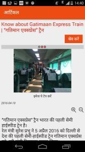 Hindi News App