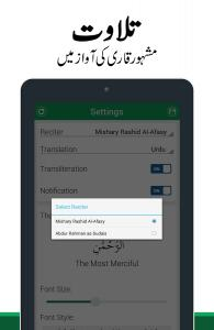 Surah Yasin Urdu Translation