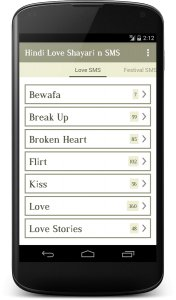 Hindi Love Shayari and SMS