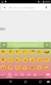 Emoji Keyboard - Peach Pink
