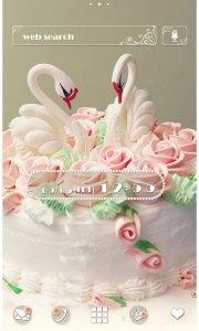 Cute Wallpaper Swan Cake
