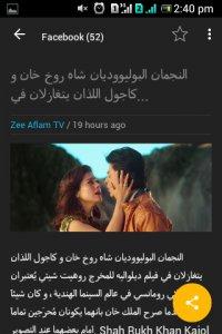 ZeeAflamTV