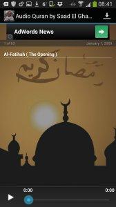 Audio Quran by Saad El Ghamidi