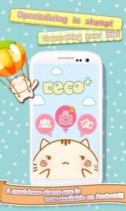 DECO+ ~ Cute photo editor ~
