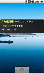 Japanese English Translator
