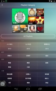 JOOX Music - Free Streaming