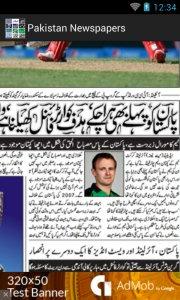 Urdu Newspapers Pakistan