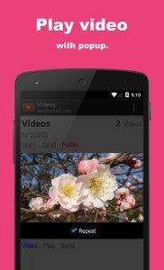 SocialLine for YouTube