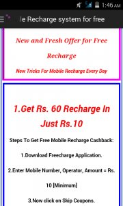 Ultoo - Send Free SMS and Free Mobile Recharge