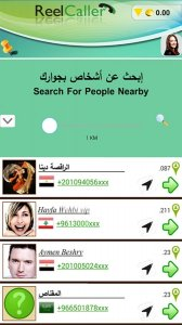 Reelcaller Plus- mobile number
