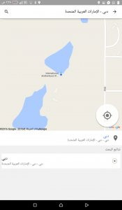 SnapGps Fakegps fake Location