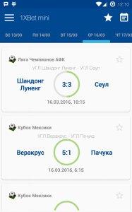 MelBet apk скачать на андроид и делать онлайн-ставки в БК