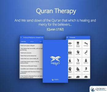 Quran Therapy – Roohani Ilaj Android App APK (com