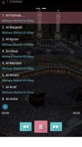 Al Quran Audio (Full 30 Juz)