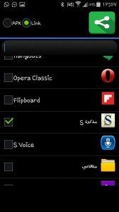 apk sharer app