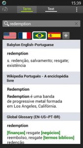 Babylon Translator Android App APK (com babylon translator