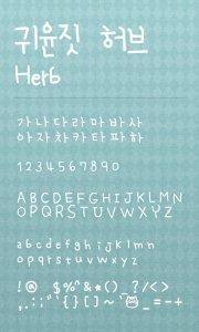 herb Font