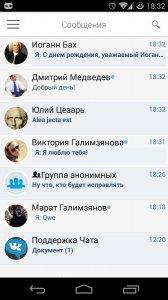 Vk.com Messenger