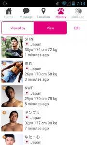japan gay chat