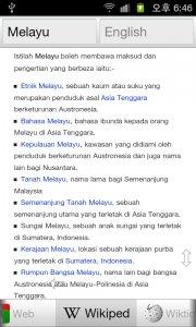 All Malay English Dictionary