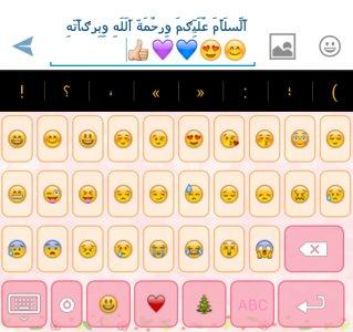 Decoration Text Keyboard