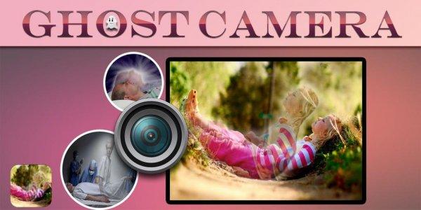 Ghost Camera Photo Maker