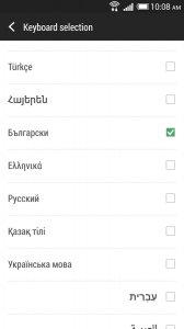 HTC Sense Input-BG
