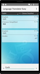 Language Translator Easy