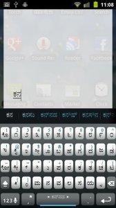 Kannada Keyboard Plugin