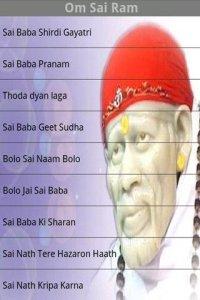 SaiBabaBhajan