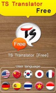 TS Translator