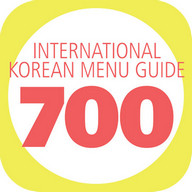 200 Korean Menu Guide