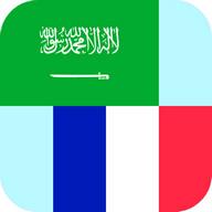 Арабська французький