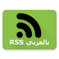Arabic RSS: World & Local News