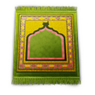 Azan - Notifications for Islamic prayer times