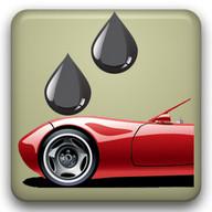 Car Maintenance Reminder Lite