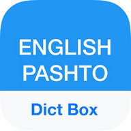 Pashto Dictionary & Translator