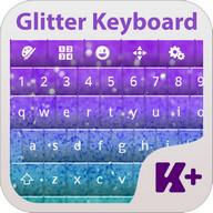 Glitter Keyboard Theme