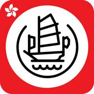 ✈ Hong Kong Travel Guide Offline